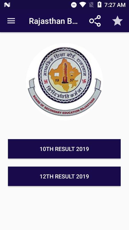12 rbse result 2019