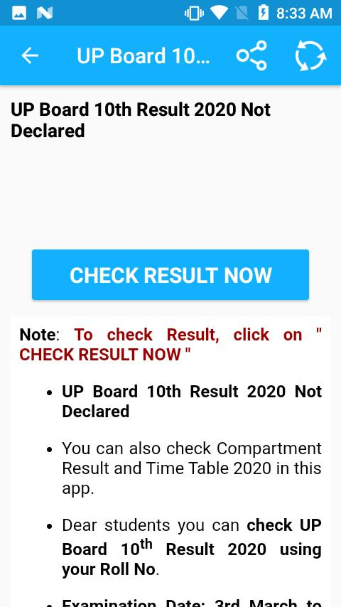 Up bord result 2020
