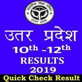 Up Board 10th +12th Result 2019 icon