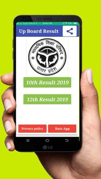 Up Board 10th +12th Result 2019 screenshot 1