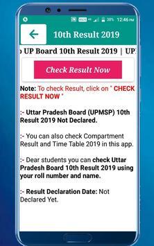 U.P. Board 10th & 12th Result 2019 screenshot 1
