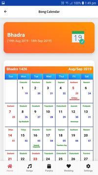 Bong Calendar screenshot 5