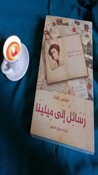 رواية رسائل الى ميلينا poster
