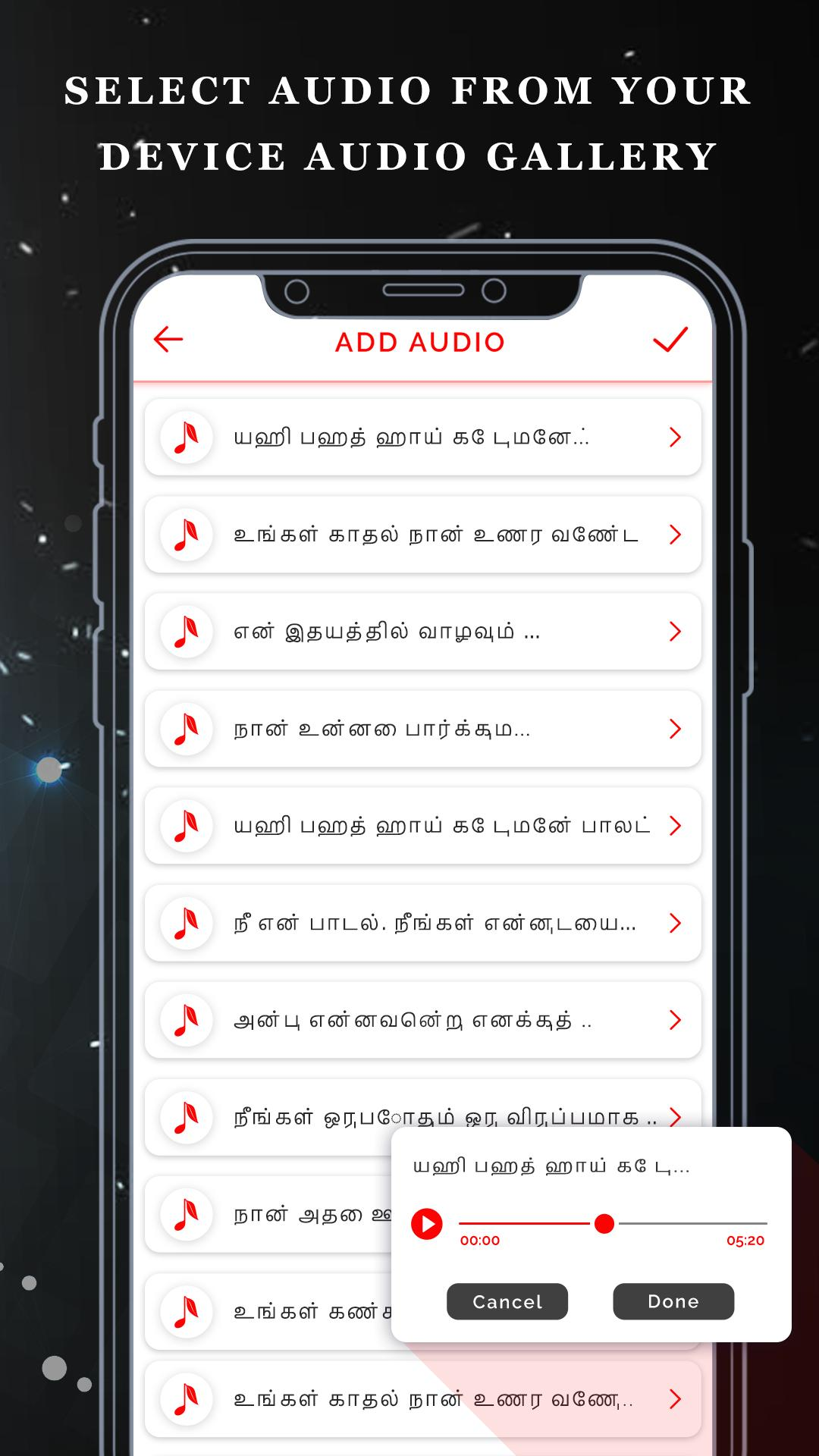 My Photo Tamil Lyrical Status Music Video Maker for Android