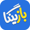 بازینگا- بازی آنلاین رایگان (منچ، اسم فامیل با چت) icono