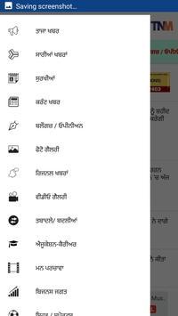 Babushahi Punjabi screenshot 1