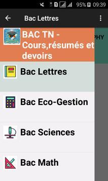 BAC TN - Cours,résumés et devoirs screenshot 2