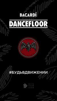 Dancefloor poster