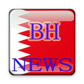 Popular Bahrain Newspaper icon