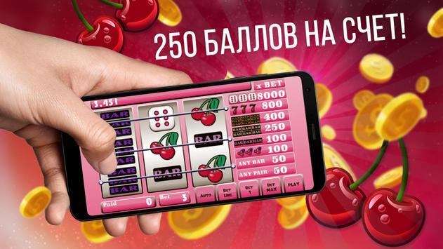Gaminator Fruit screenshot 1