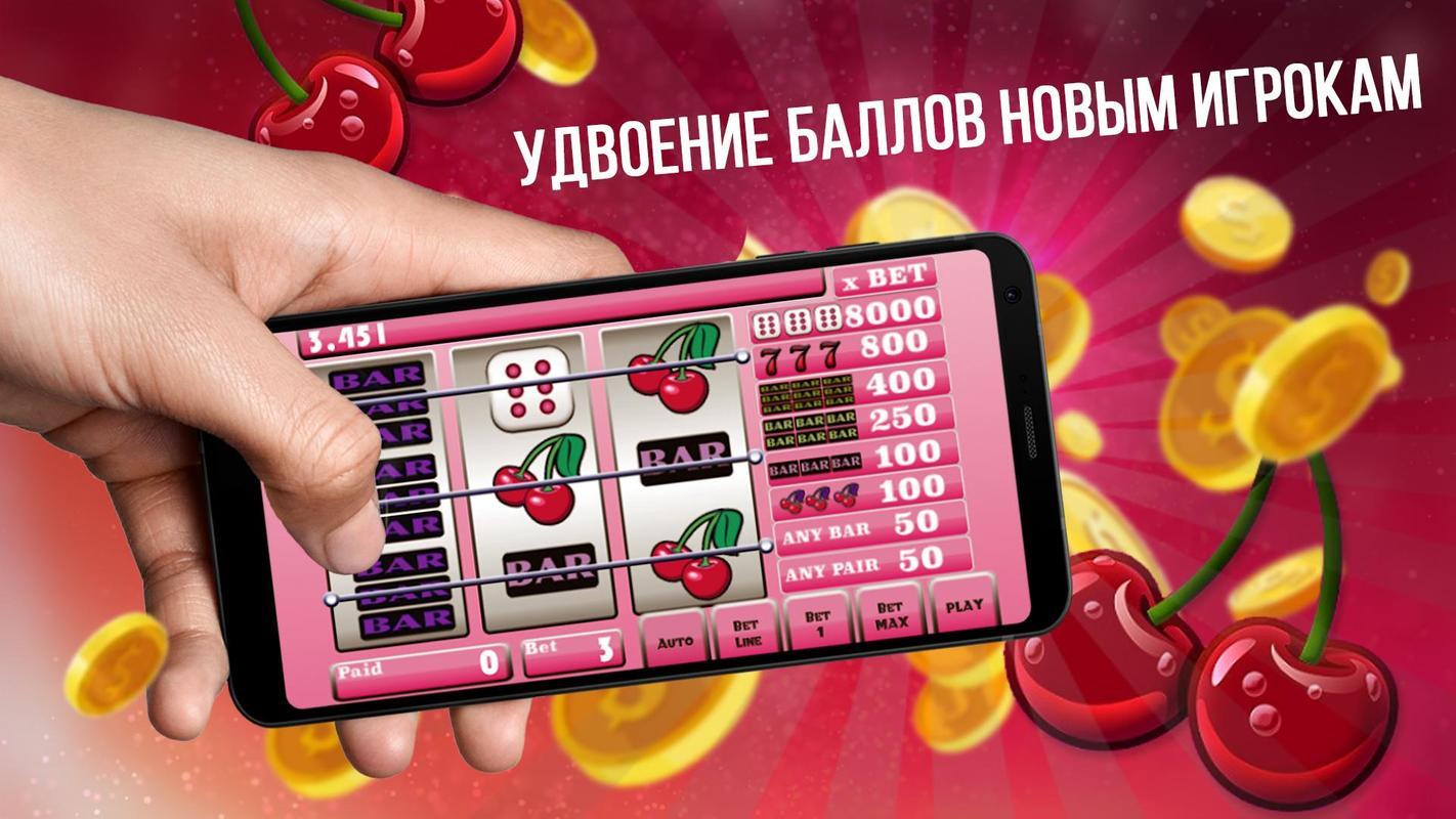 Игровые автоматы вулкан играть бесплатно без регистрации и смс прямо сейчас