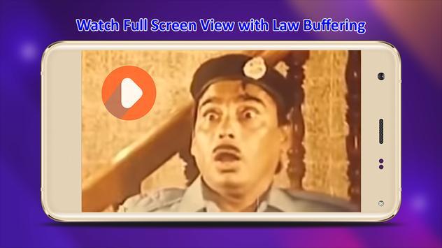 হুমায়ুন ফরীদি এর নাটক ও সিনেমা   Humayun Faridi screenshot 14