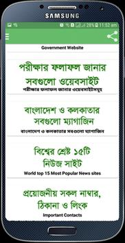 All Bangla Newspaper and tv channels screenshot 10