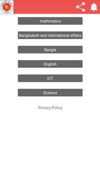 BCS Ebook collection screenshot 1