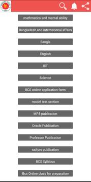 BCS Ebook collection poster