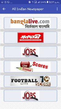 Indian Bangla Newspapers screenshot 7