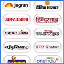All Hindi Newspaper APK Android