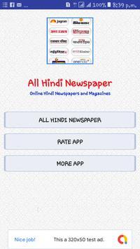 All Hindi Newspaper poster