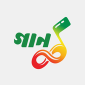 GAAN Music Player: Legal access to Bangla songs icon