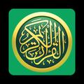 তাফসির সহ বাংলা কুরআন Bangla Quran with Tafseer