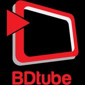 BDTube icon