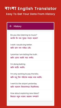 Bangla English Translator screenshot 5