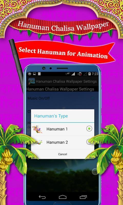 Hanuman Chalisa Wallpaper poster