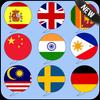 所有語言翻譯免費 圖標