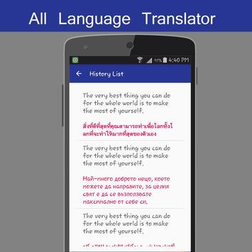 Language Translator gratuit capture d'écran 6