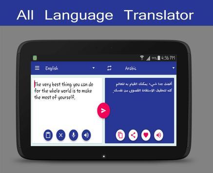 Language Translator gratuit capture d'écran 10