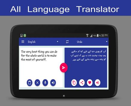 Todo traductor de idiomas captura de pantalla 20