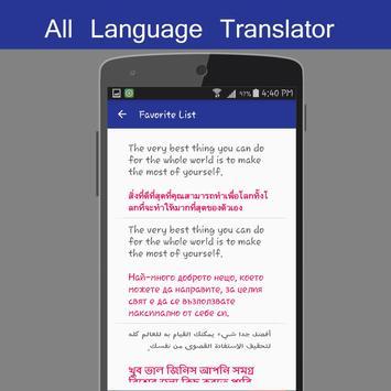 Language Translator gratuit capture d'écran 15