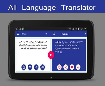 Todo traductor de idiomas captura de pantalla 13