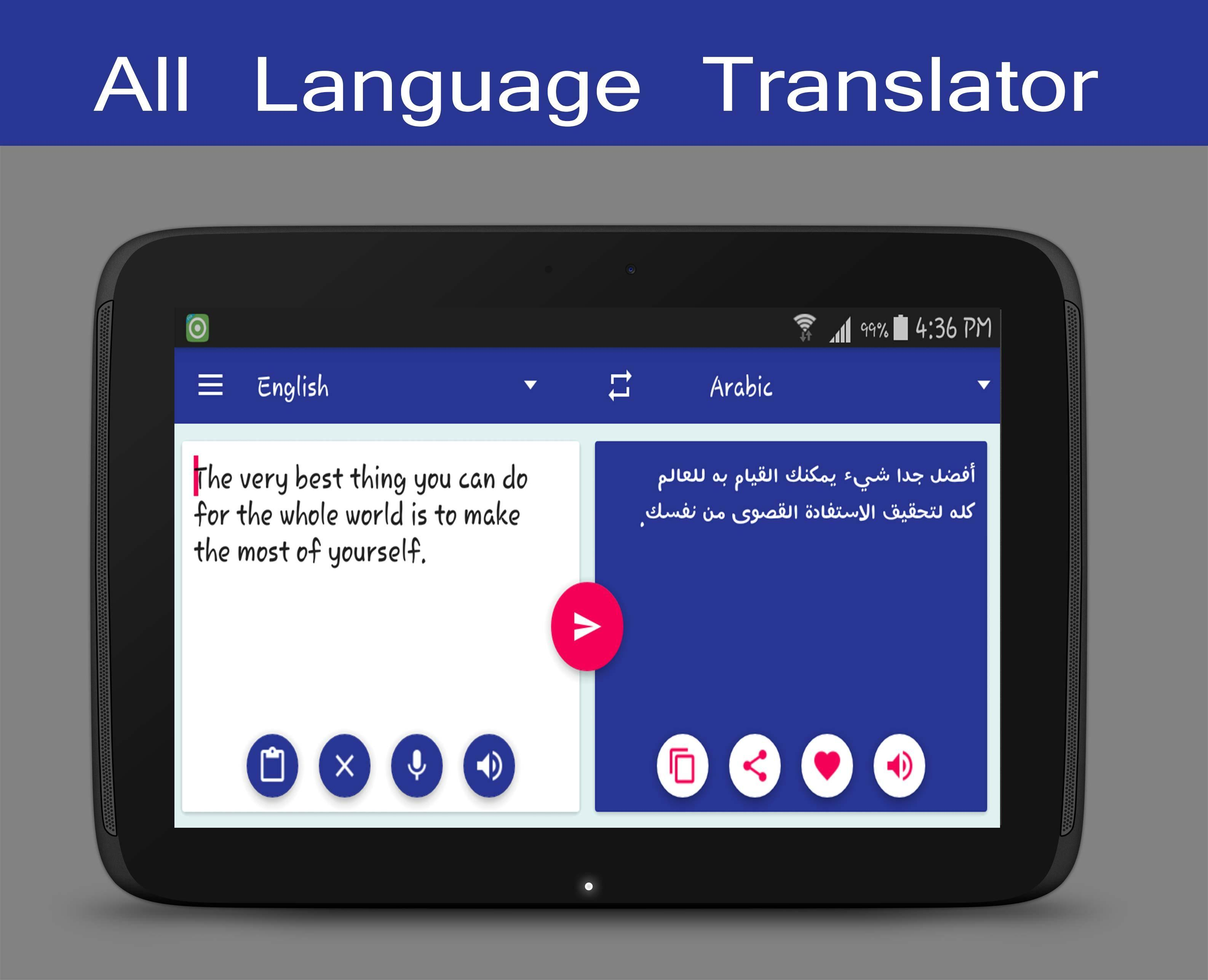 All Language Translator Free for Android - APK Download