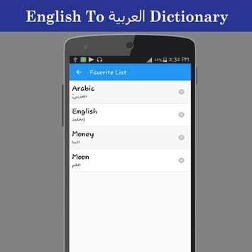 English To Arabic Dictionary screenshot 4