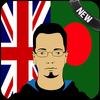 ikon English - বাঙালি Translator