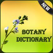 Botany Dictionary icon