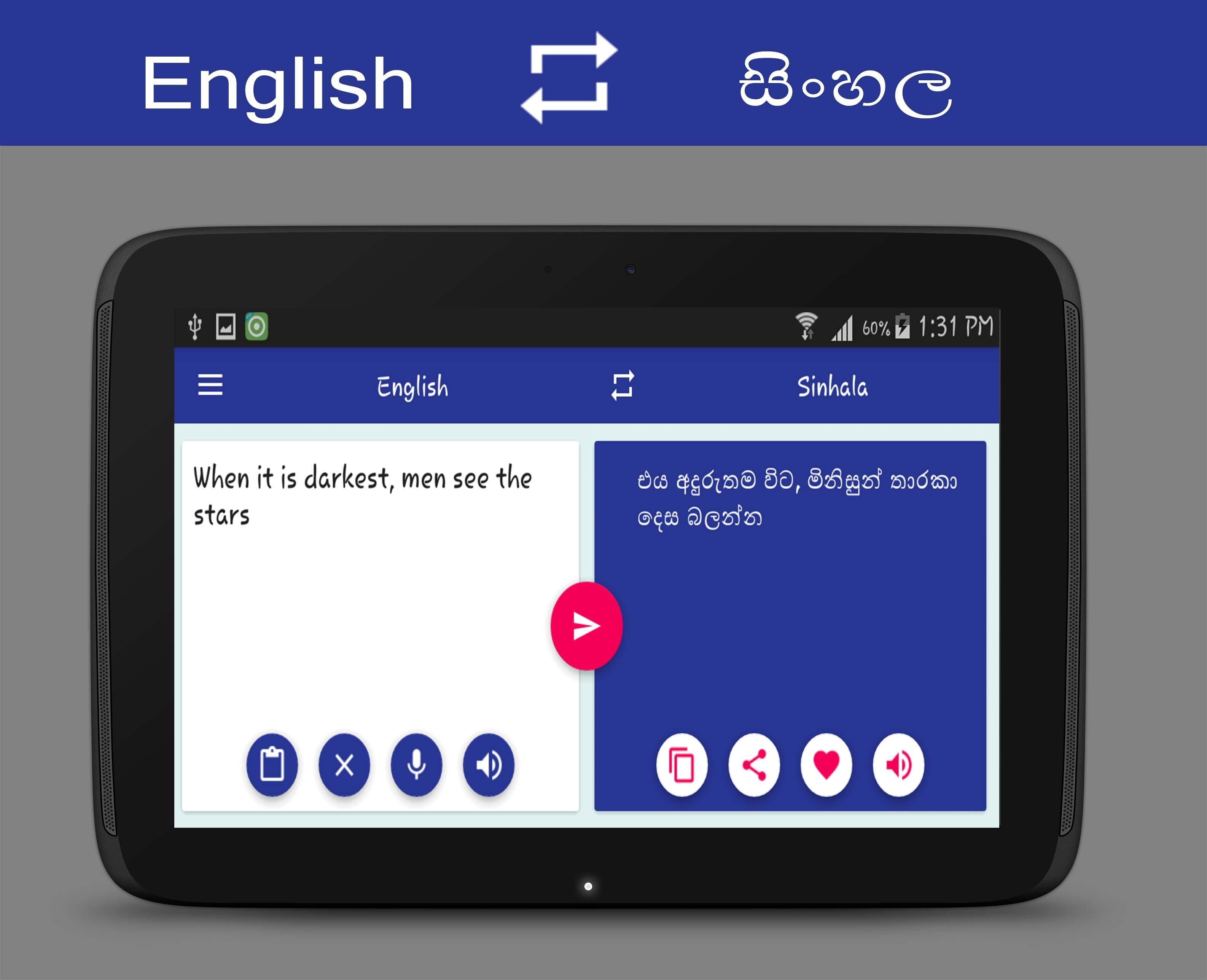English - Sinhala Translator for Android - APK Download