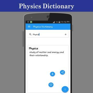Physics Dictionary screenshot 2