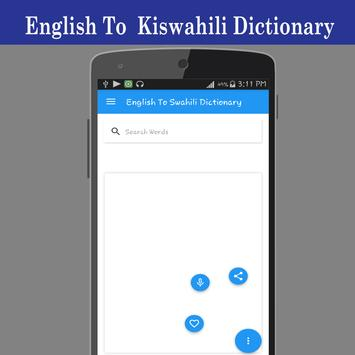 English To Swahili Dictionary screenshot 1