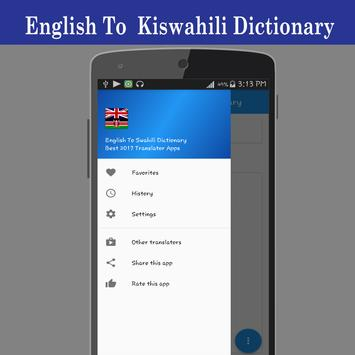 English To Swahili Dictionary screenshot 5