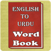 Word book English To Urdu icon