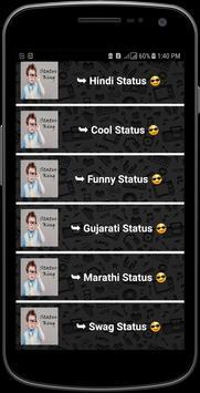 Status King screenshot 1