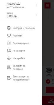 EVN2GO screenshot 3