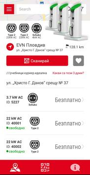 EVN2GO screenshot 2