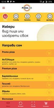 PizzaLab screenshot 3