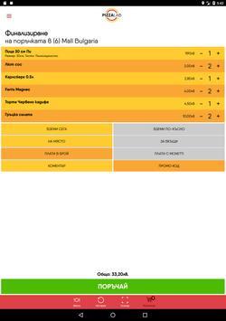 PizzaLab screenshot 7