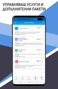 MyTelenor screenshot 3