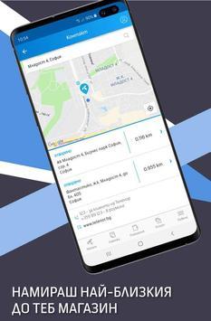 MyTelenor screenshot 6
