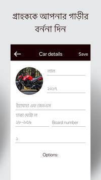 Moto Drive screenshot 3